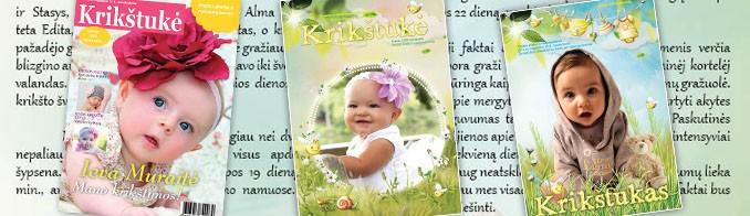 Krikštynų žurnalas